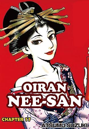 OIRAN NEE-SAN #17