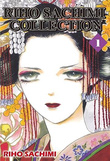 RIHO SACHIMI COLLECTION Vol. 1