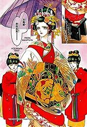 RIHO SACHIMI COLLECTION #1