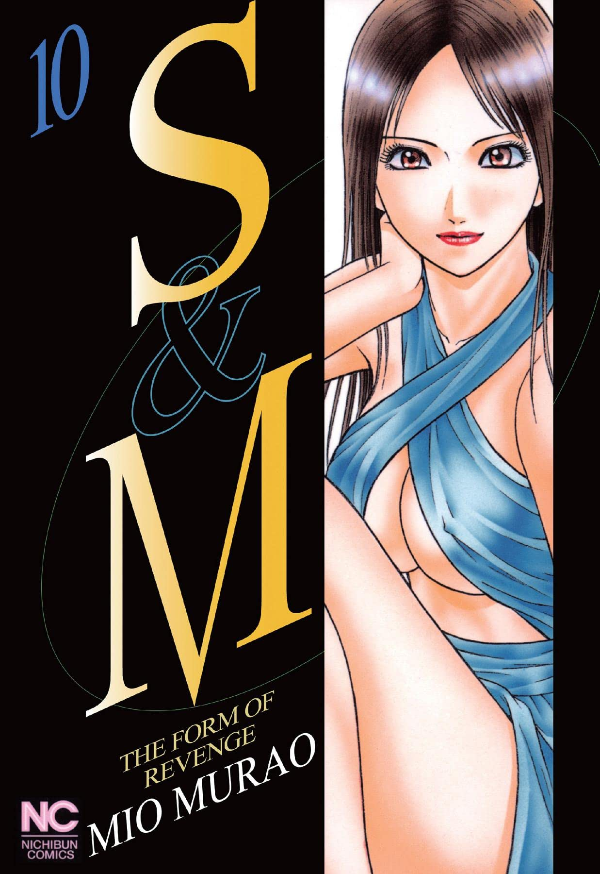 S and M Vol. 10