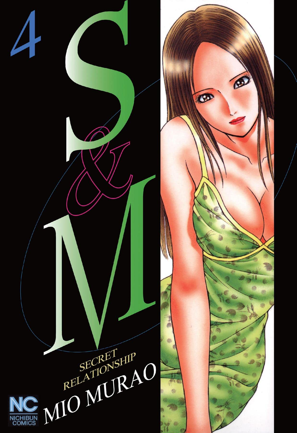 S and M Vol. 4