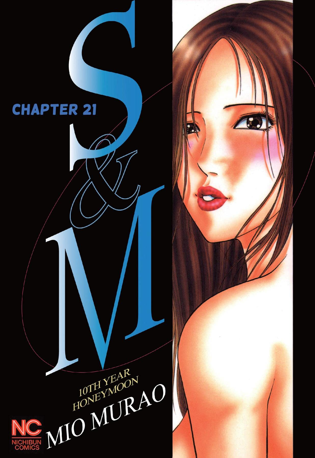 S and M #21