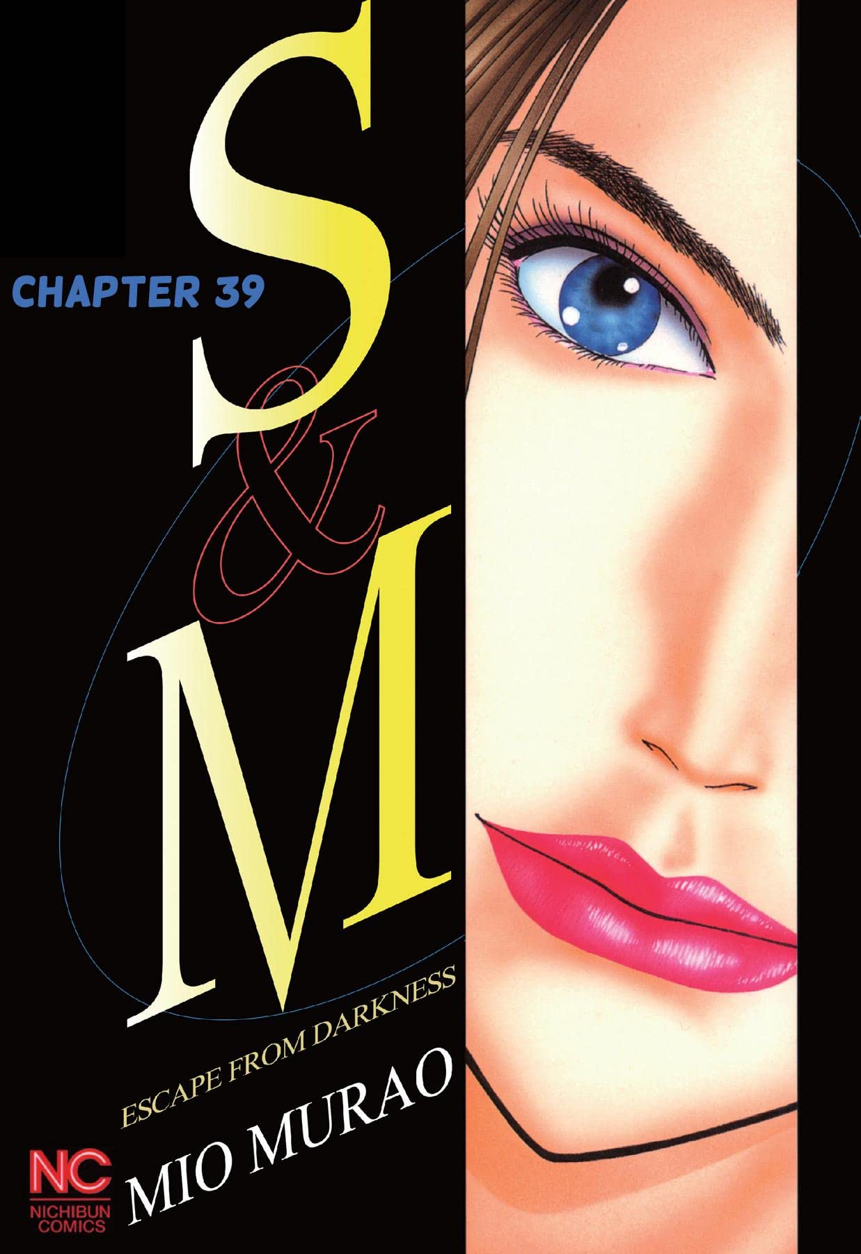 S and M #39