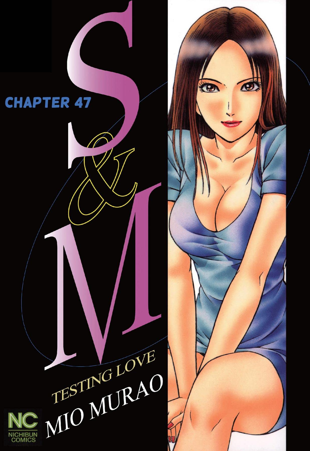 S and M #47
