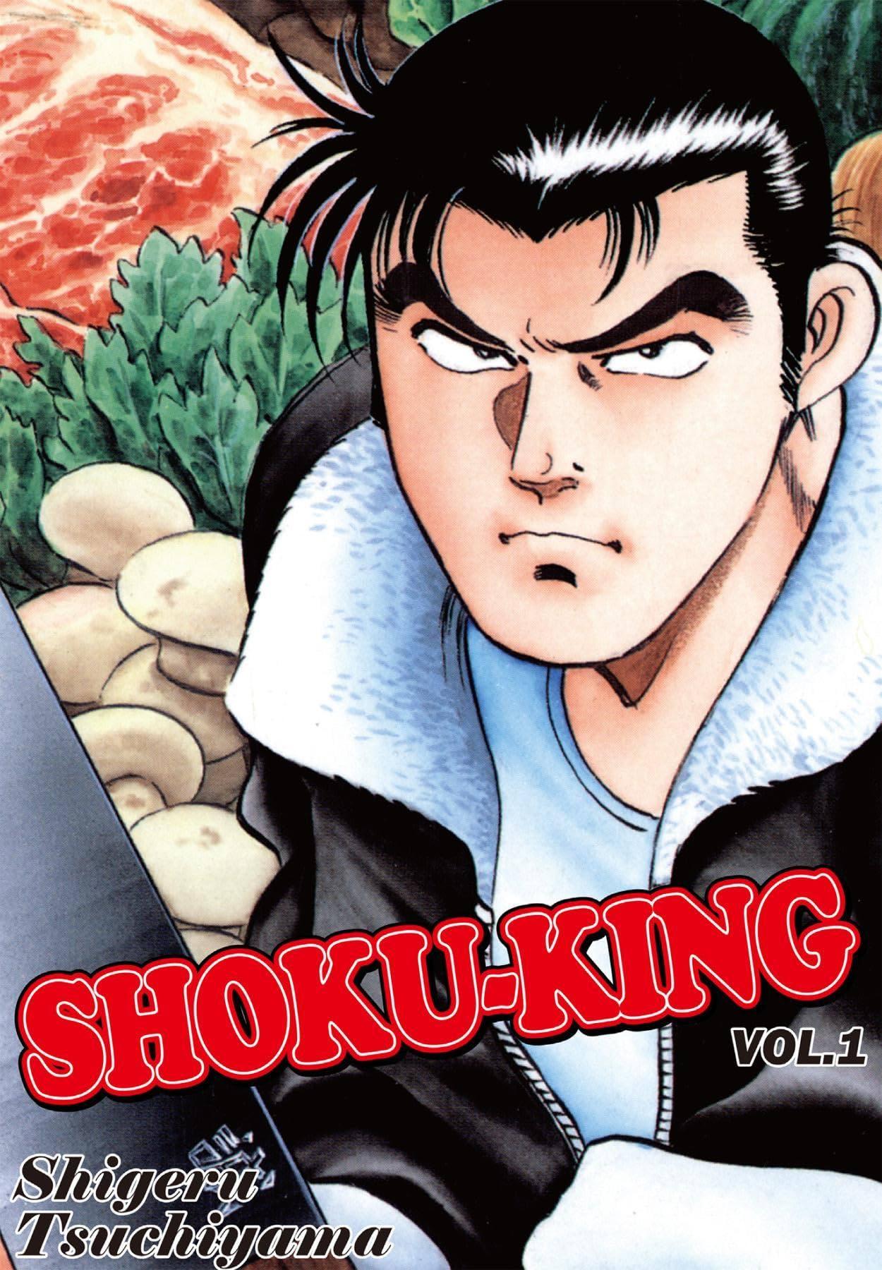 SHOKU-KING Vol. 1