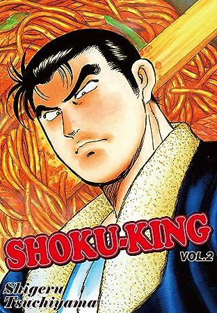 SHOKU-KING Tome 2