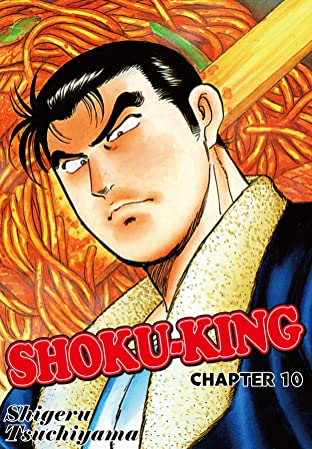 SHOKU-KING #10