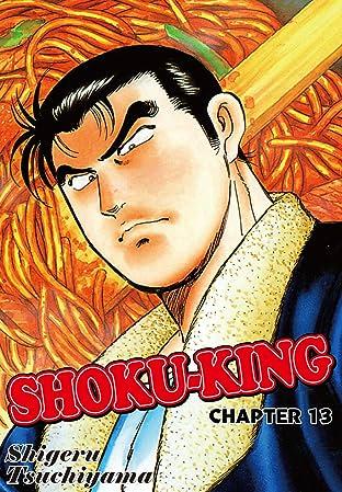 SHOKU-KING No.13