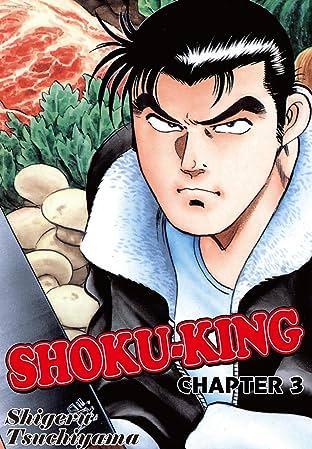SHOKU-KING No.3