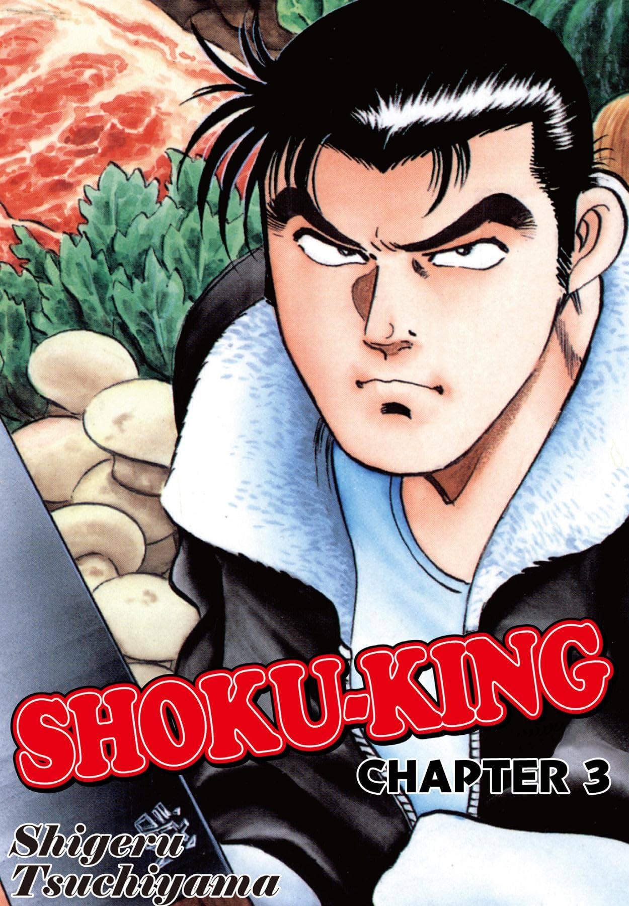 SHOKU-KING #3