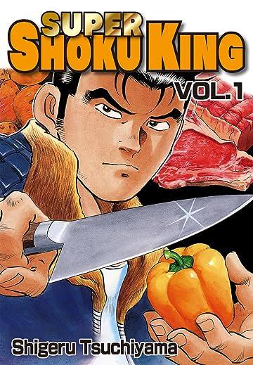 SUPER SHOKU KING Vol. 1