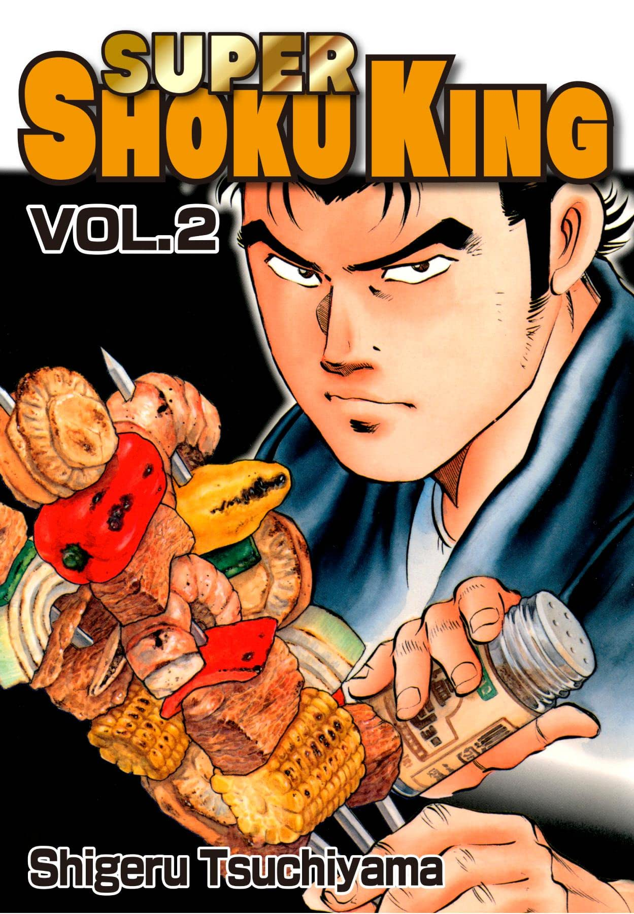 SUPER SHOKU KING Vol. 2
