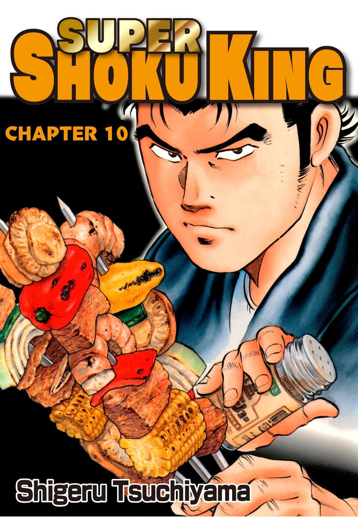 SUPER SHOKU KING #10