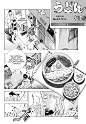 SUPER SHOKU KING #12