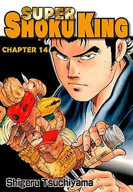 SUPER SHOKU KING #14