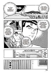 SUPER SHOKU KING #15