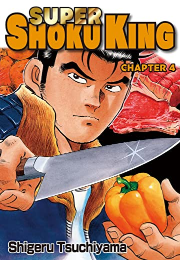 SUPER SHOKU KING #4