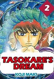 TASOKARE'S DREAM Vol. 2