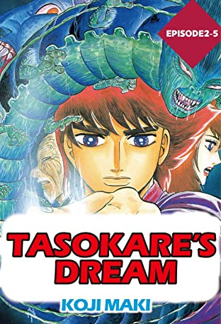 TASOKARE'S DREAM #12