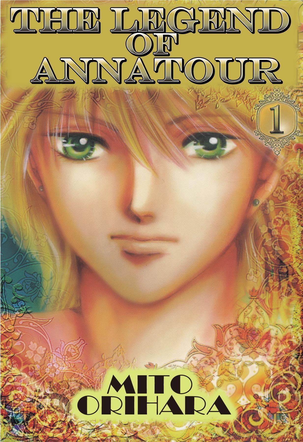 THE LEGEND OF ANNATOUR Vol. 1