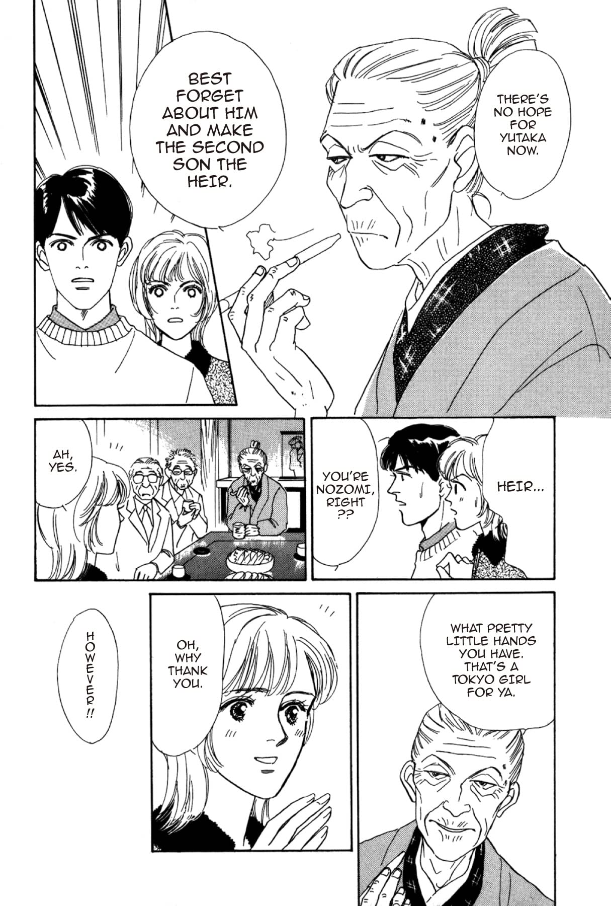 THE YAMADA WIFE Vol. 1