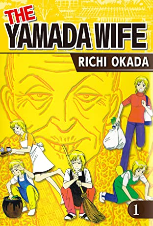 THE YAMADA WIFE Vol. 1