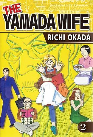 THE YAMADA WIFE Vol. 2
