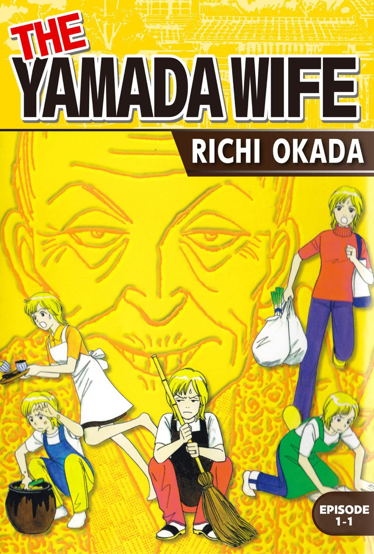 THE YAMADA WIFE #1