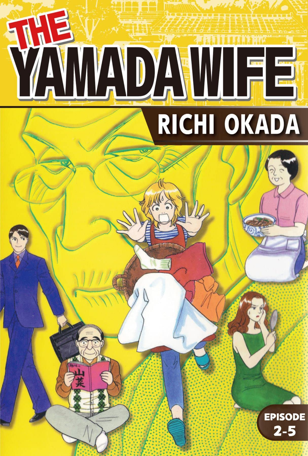 THE YAMADA WIFE #12