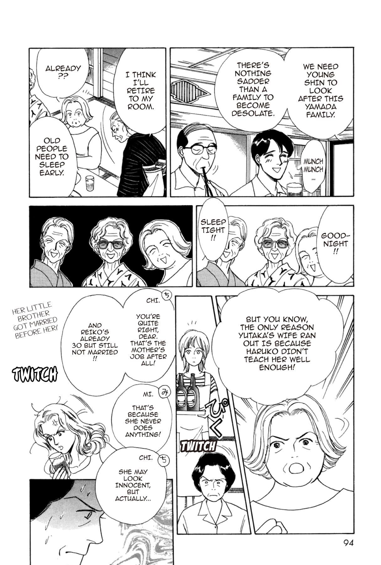 THE YAMADA WIFE #4