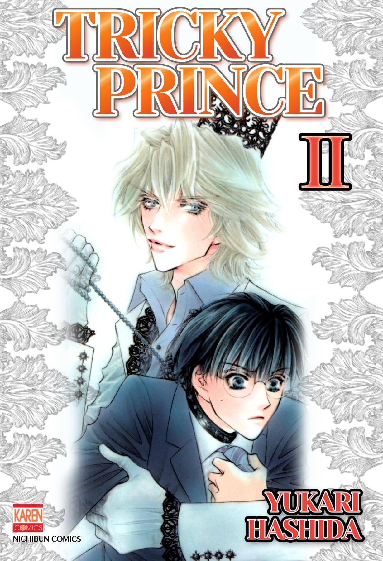 TRICKY PRINCE Vol. 2