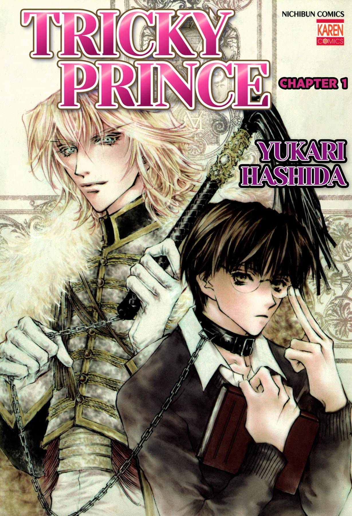 TRICKY PRINCE (Yaoi Manga) #1
