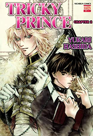 TRICKY PRINCE (Yaoi Manga) No.2