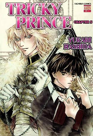 TRICKY PRINCE (Yaoi Manga) No.5