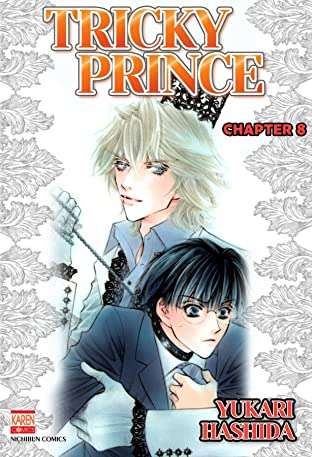 TRICKY PRINCE (Yaoi Manga) No.8