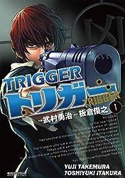 TRIGGER Vol. 1