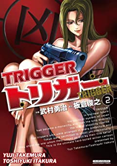 TRIGGER Vol. 2