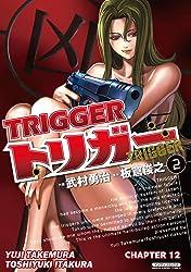 TRIGGER #12