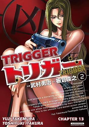 TRIGGER #13