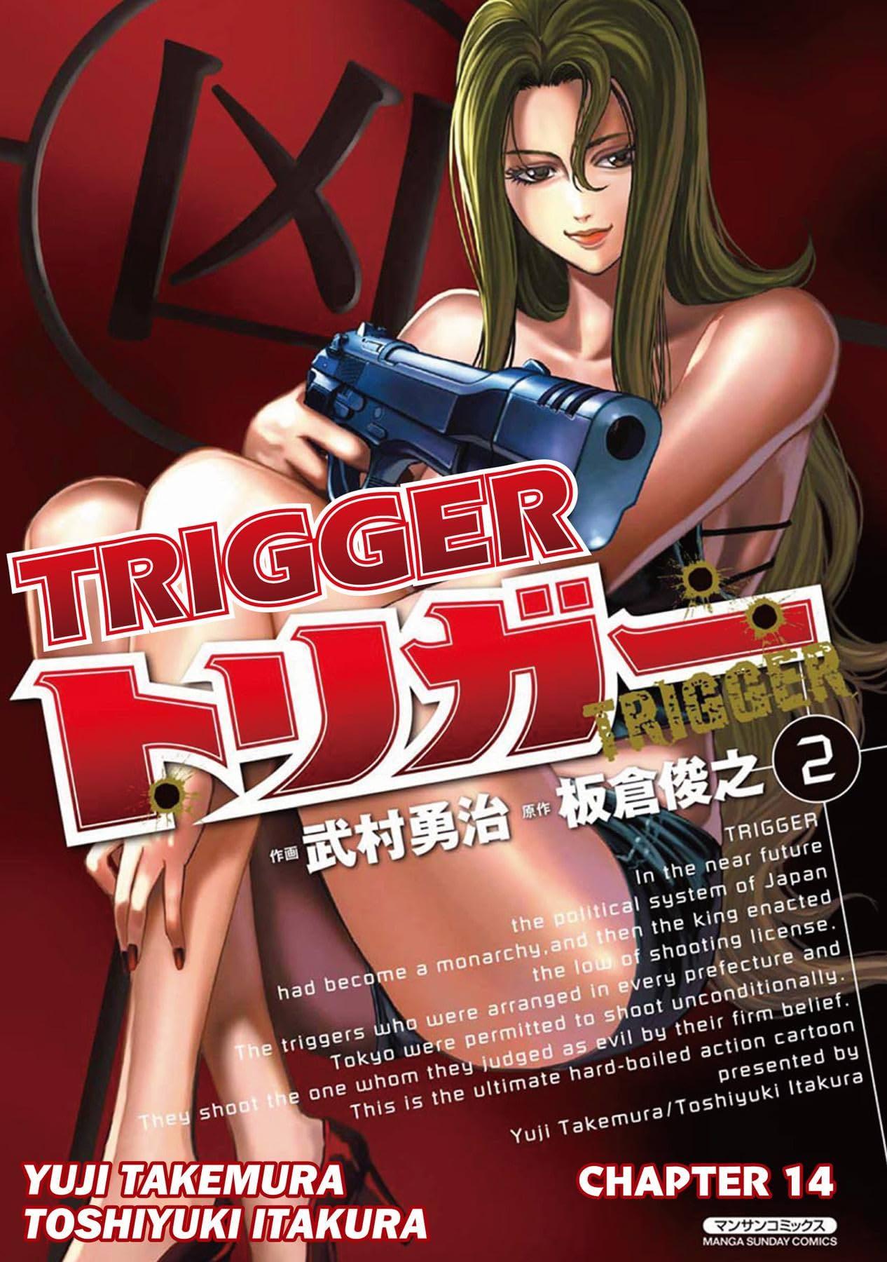 TRIGGER #14