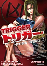 TRIGGER #17