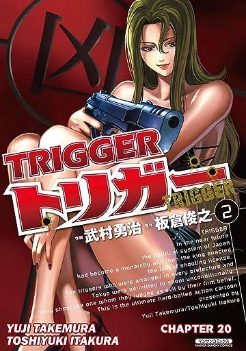 TRIGGER #20