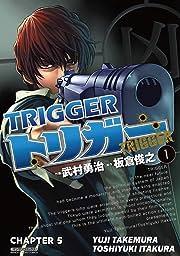TRIGGER #5