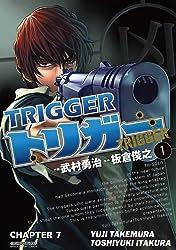 TRIGGER #7