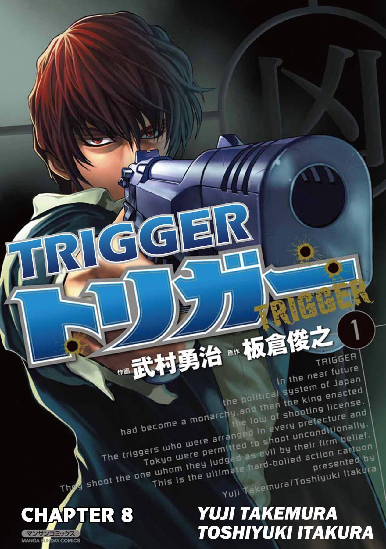 TRIGGER #8