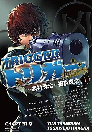 TRIGGER #9