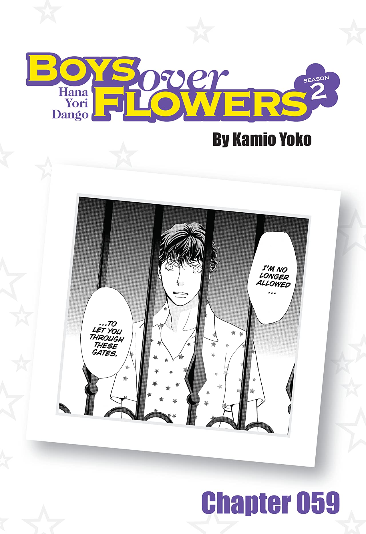 Boys Over Flowers Season 2: Chapter 59
