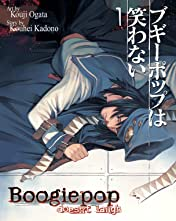 Boogiepop Doesn't Laugh Vol. 1