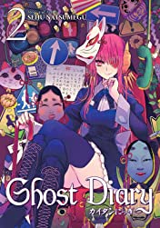 Ghost Diary Vol. 2