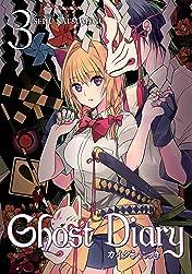 Ghost Diary Vol. 3